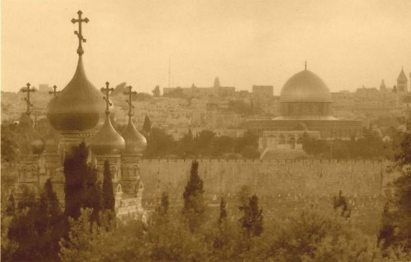 Jerusalem sepia