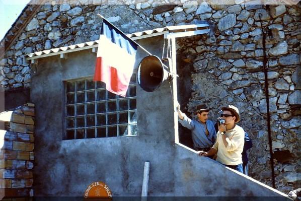 glaizil-07-1960.jpg